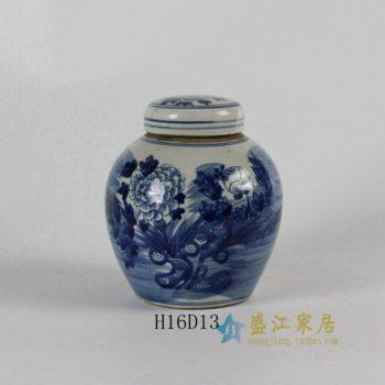 RYLU55-B 1866手绘青花图纹瓷坛 盖罐 储物罐
