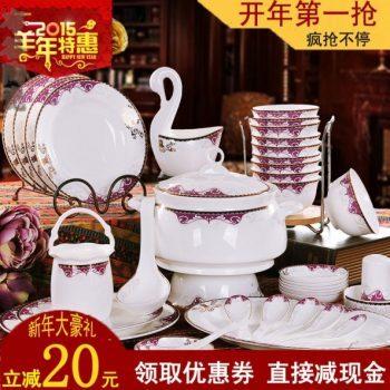 CJ30景德镇骨瓷餐具套装 56头紫金罗兰图纹骨瓷餐具