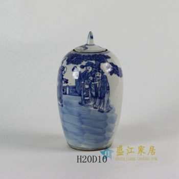 RYLU53 1856手绘青花人物图盖罐 储物罐 莲子罐