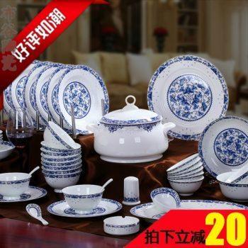CJ33景德镇骨瓷餐具套装 56头青花玲珑缠枝花卉图纹骨瓷餐具
