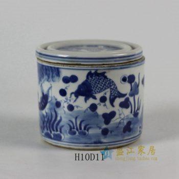 RYLU50-a 1838手绘青花鱼草图盖罐 储物罐