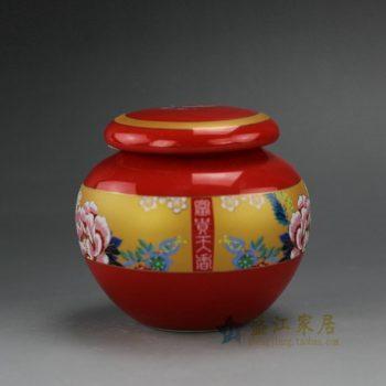 RZFL01 颜色釉红釉手绘粉彩富贵天香图纹 茶叶罐 盖罐 密封罐 尺寸: 口径 4.8厘米 肚径 9.2厘米 高 8.3厘米