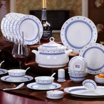 CJ48高雅清廉图纹骨瓷餐具套装 56头景德镇骨瓷餐具