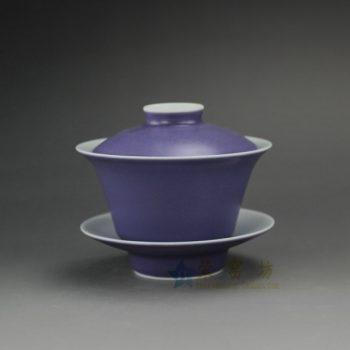 14CS113 颜色釉盖碗 三才碗 泡茶杯 尺寸; 口径 9.8厘米 高 8.5厘米 容量 150毫升