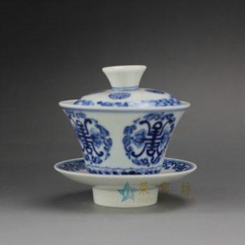 RYZ172 手绘青花寿字图纹盖碗 三才碗 尺寸: 口径 9.5厘米 碟径 10.5厘米 高 9.8厘米 容量 160毫升
