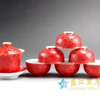 RYMY20-B手绘粉彩大红扒花盖碗茶杯茶具套组