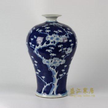 RYLU57 手绘青花梅花图梅瓶 花瓶 花插 工艺装饰摆件
