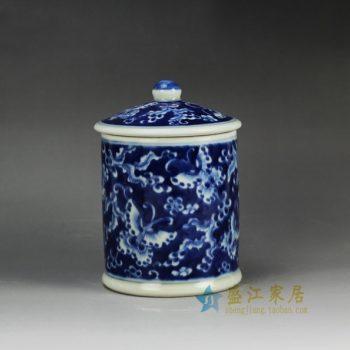 RYLU59-A 青花蝴蝶花卉图纹茶杯 水杯 尺寸:口径 9厘米 盖径 10厘米 高15厘米 容量 450毫升