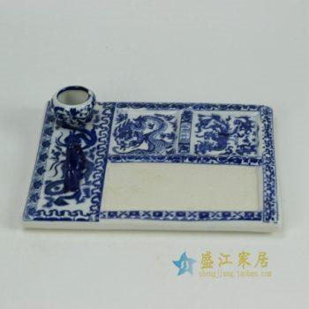 RZGE05 青花手绘腾龙图砚台 文房用具 尺寸:长18厘米 宽 14.6厘米 高 3.8厘米