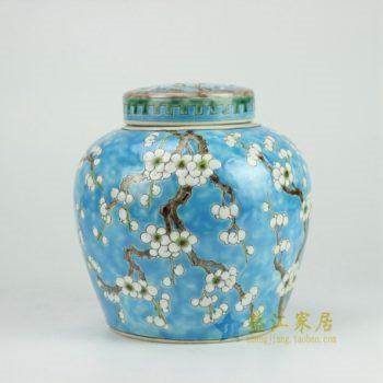 RYQQ34-B 粉彩梅花图纹茶叶罐 盖罐 储物罐    尺寸:  口径  8.6厘米  肚径  19.6厘米   高    21厘米