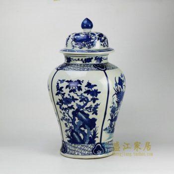 RYJF59-OLD 青花花鸟图纹瓷罐 盖罐 储物罐       尺寸: 口径 17.2厘米  肚径 29厘米 高  30.5厘米