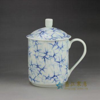 RZGD01 青花手绘竹叶图茶杯 办公杯 老板杯  尺寸: 口径 8.3厘米  盖径  9.3厘米  高  13厘米  容量  370毫升