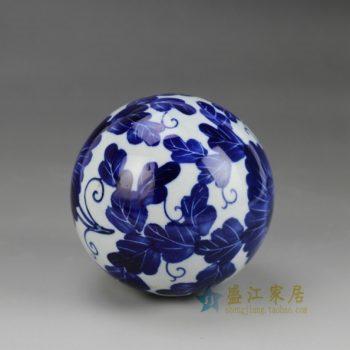 RYPU23 青花花卉图纹瓷球 工艺装饰摆件     尺寸:直径  10厘米