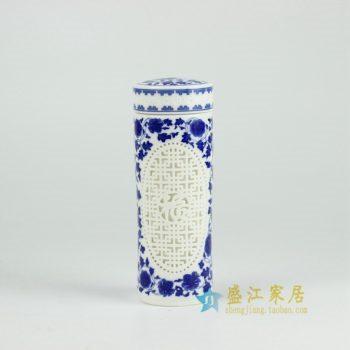 CBAK01-D金生缘青花镂空福字图文保温杯 旅行杯 养生杯 尺寸:口径 5.8厘米 肚径 7厘米 高19.5厘米 容量 320毫升