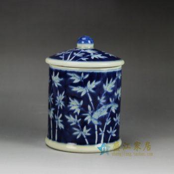 RYLU59-D青花翠竹图纹茶杯 办公杯 尺寸:口径 9厘米 盖径 10厘米 高15厘米