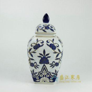 RYPU28 粉彩花卉图纹瓷罐 盖罐 储物罐      尺寸:口径  8厘米   肚径  15.6厘米   高  30厘米