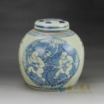 RZGC01-A 青花麒麟送子图屏画瓷罐 盖罐 储物罐  尺寸:口径  9.8厘米  肚径22.6厘米  高 22.8厘米