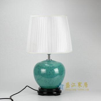 DS34-DB 花色釉瓷罐灯台底座 带罩灯具