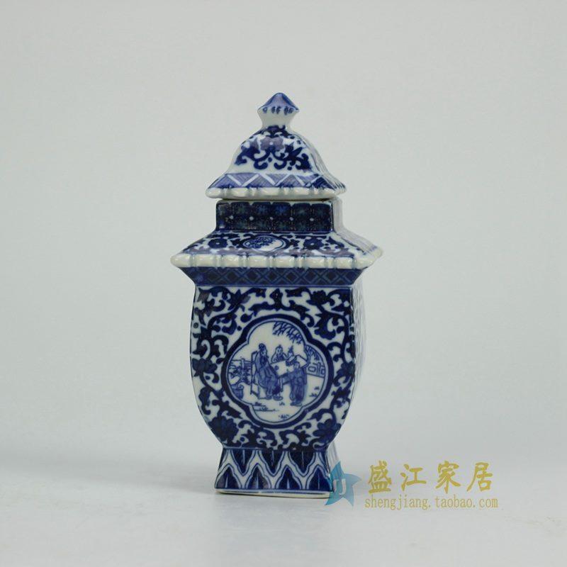 RZGE03 青花雕塑小宝塔