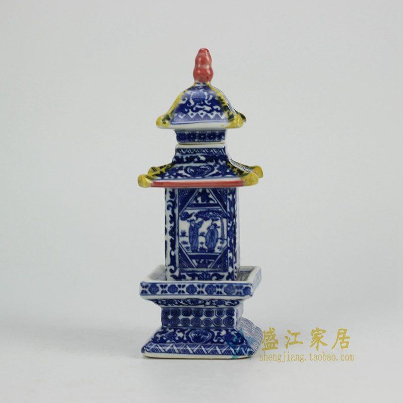 RZGE01青花缠枝人物 小宝塔雕塑