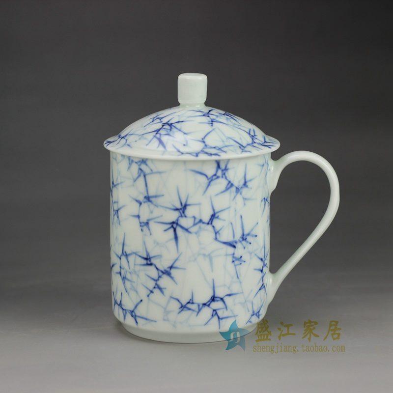 RZGD01 手绘青花竹子 茶杯