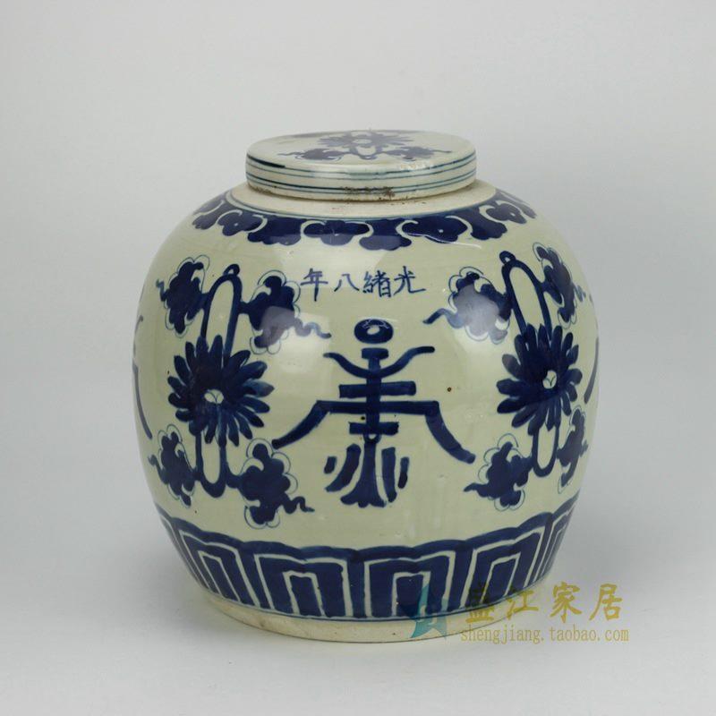 景德镇 寿字青花瓷器罐 坛 厂家直销
