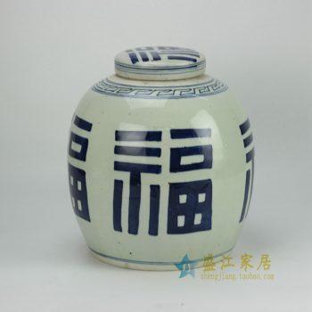 RZFZ05-C 手绘青花瓷器坛  罐