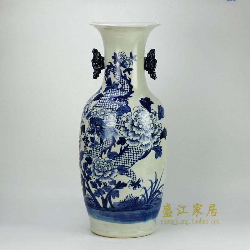 RZFZ04-F 手绘青花双耳花鸟花瓶