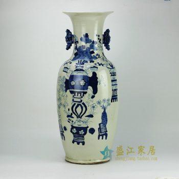 RZFZ04-E手绘青花八宝双耳花瓶