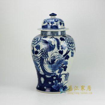 RZFZ02-C 手绘青花将军罐