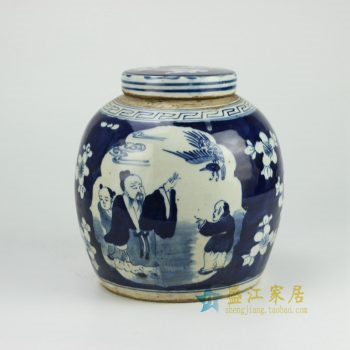 RZFZ01-D 青花陶瓷坛 罐