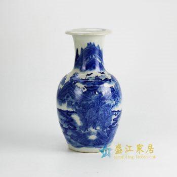 RYWI18 青花花瓶