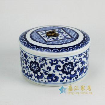 RYSN19手绘青花缠枝茶叶罐 储物罐 普洱茶饼 盖罐