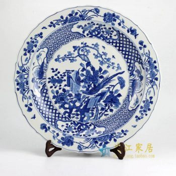 RYQQ44-B花鸟青花手绘盘子 瓷盘