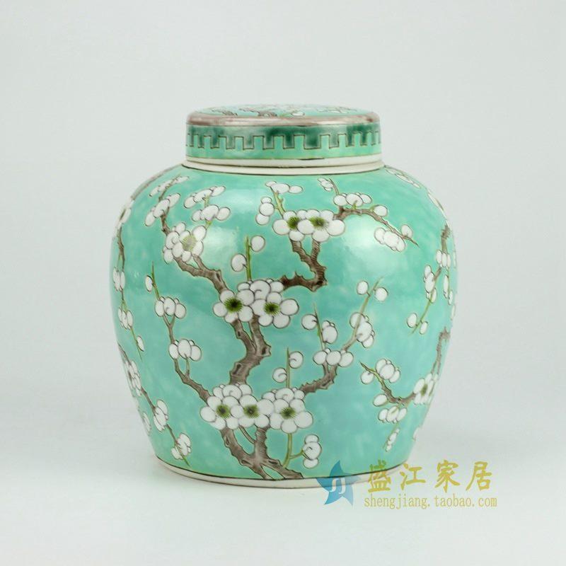 RYQQ34-D 绿底梅花瓷器坛 储物罐 盖罐
