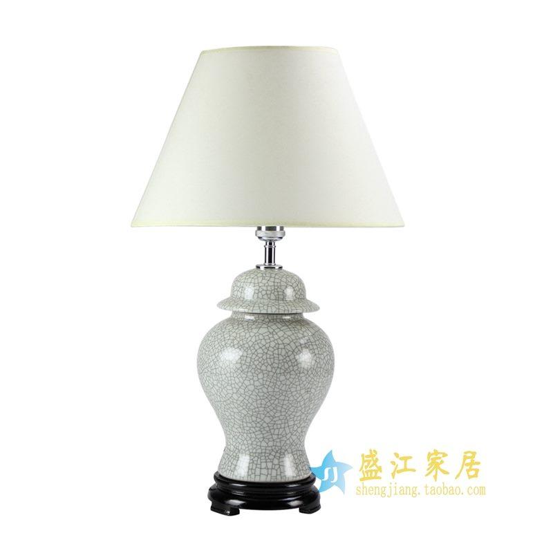盛江陶瓷 哥窑开会 灯具 摆件品