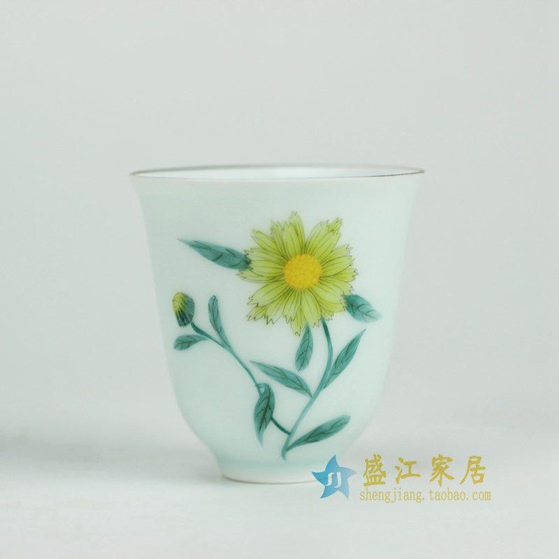 盛江陶瓷 纯手绘 粉彩 花草 茶杯 茶具