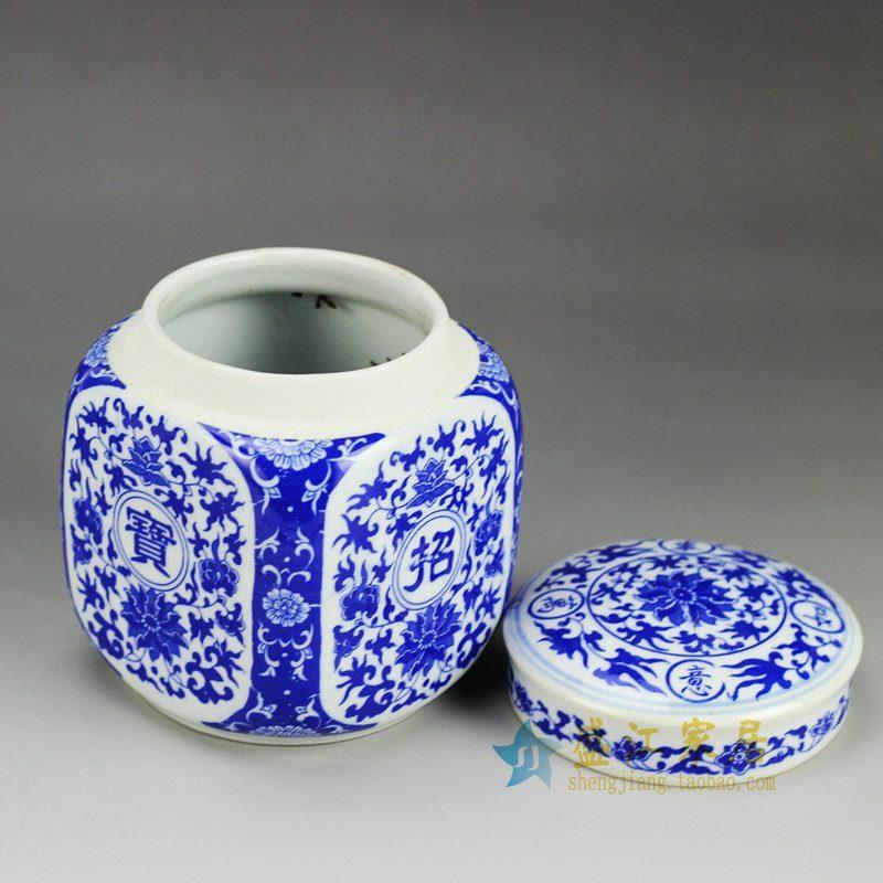 盛江陶瓷 纯手绘 青花 招财进宝 茶叶罐 储物罐