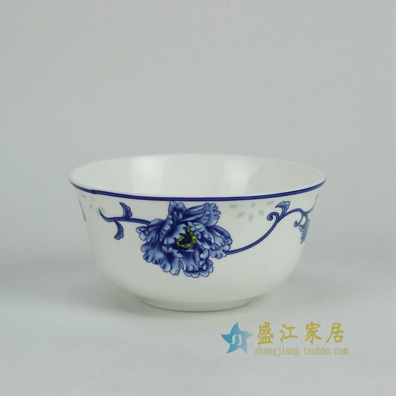 RZGF04青花骨瓷碗