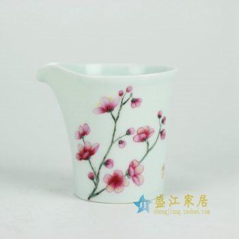 RYOK81_景德镇陶瓷 纯手绘粉彩 梅花 公道杯 茶具