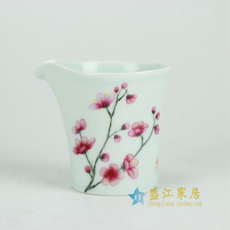 盛江陶瓷 纯手绘粉彩 梅花 公道杯 茶具