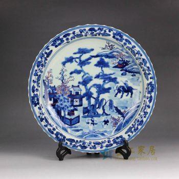 RYXC22-B_景德镇陶瓷 纯手绘青花釉里红 山水人物 赏盘 摆盘