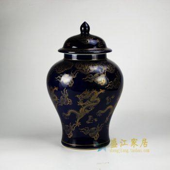 RYRJ15_景德镇陶瓷 颜色釉 深蓝色龙纹将军罐 储物罐