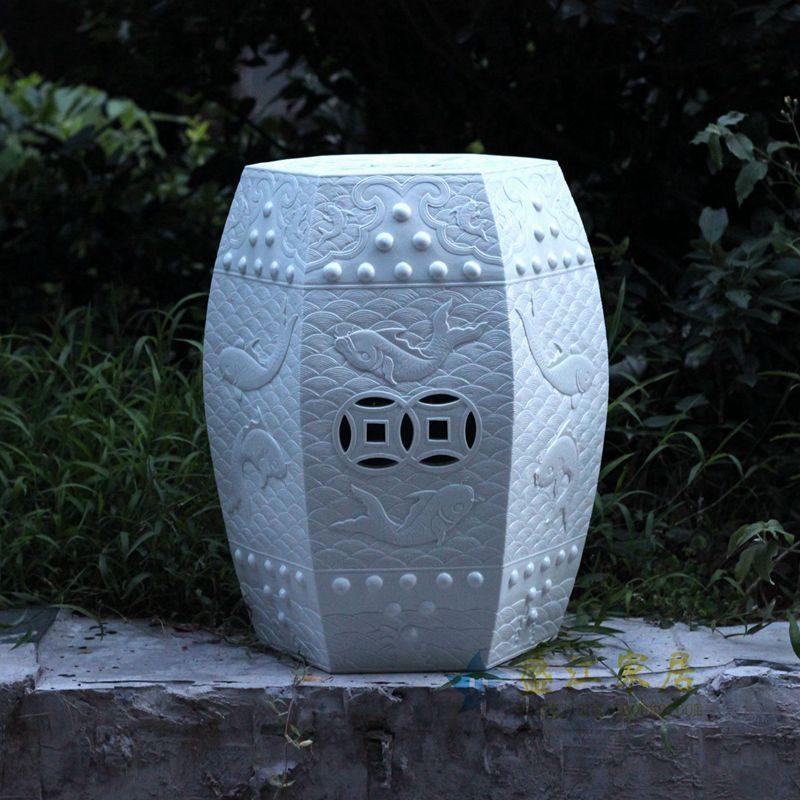 盛江陶瓷 白色浮雕 铜钱 六方陶瓷凳 凉墩
