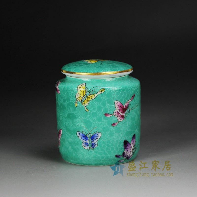 盛江陶瓷 手绘描金边粉彩 蝴蝶扒花 茶叶罐 储物罐