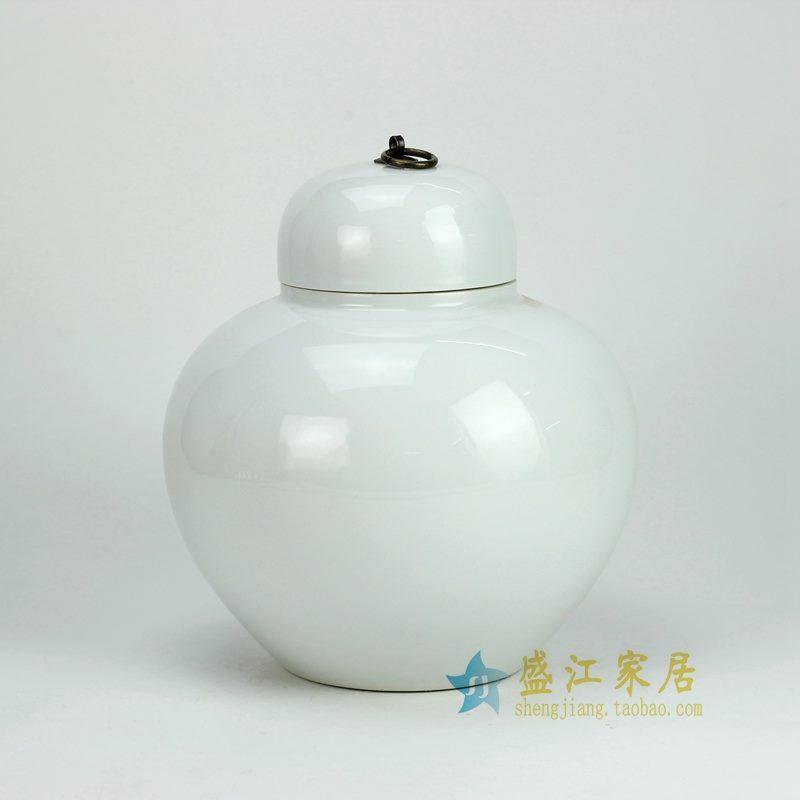 盛江陶瓷 颜色釉白色 苹果罐 矮罐 茶叶罐