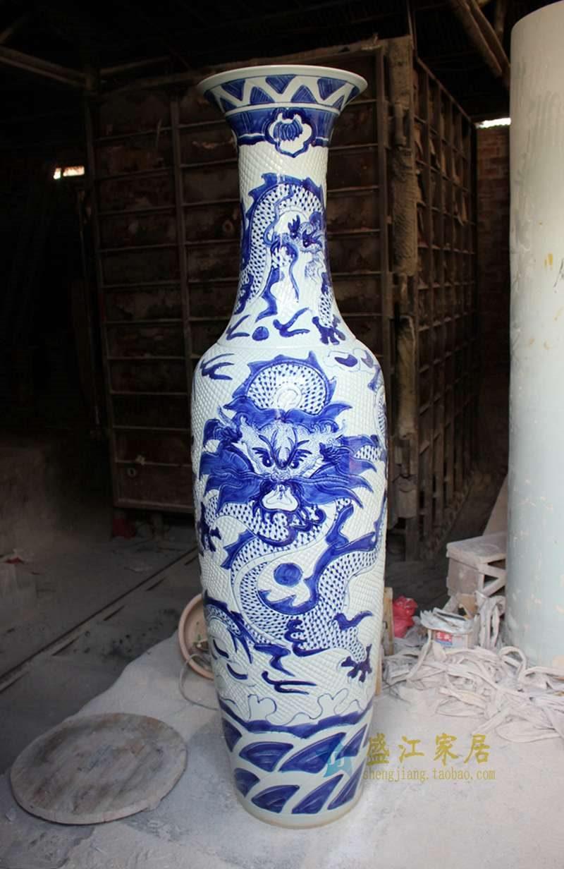 盛江陶瓷 手绘青花  龙纹落地大花瓶
