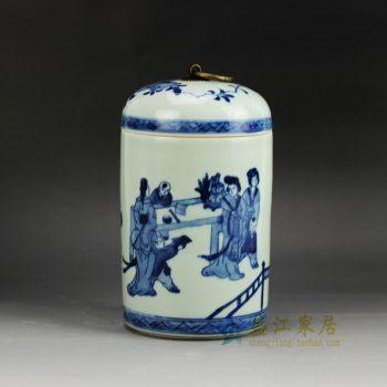 RYCZ10_景德镇陶瓷 手绘青花人物 茶叶罐 盖罐 储物罐
