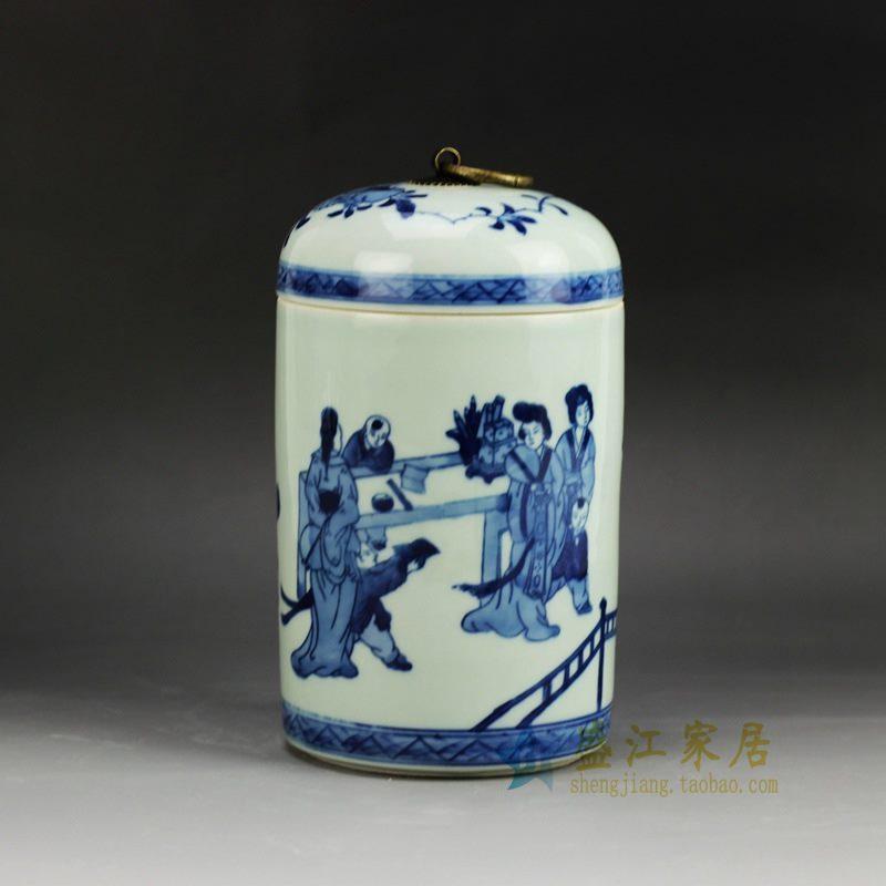 盛江陶瓷 手绘青花人物 茶叶罐 盖罐 储物罐
