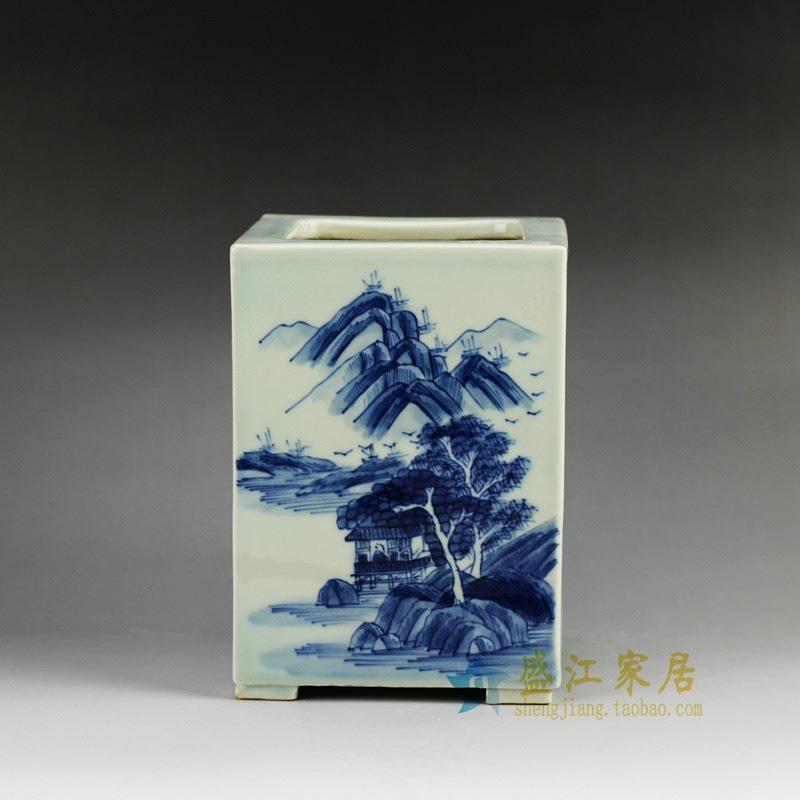 盛江陶瓷  手绘青花山水 笔筒